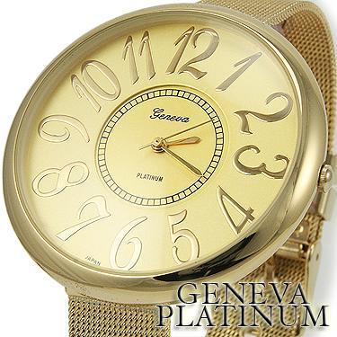 d8ef47c2533 Dámské pozlacené kovové hodinky - Fashion style